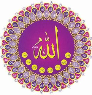 guide-allah-310x321.jpg